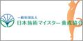 re_com01-2